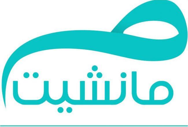 مانشيت الإخباري يدشن انطلاقته الرسمية تزامنا مع احتفالات أكتوبر
